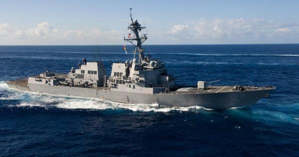 USS MEYER