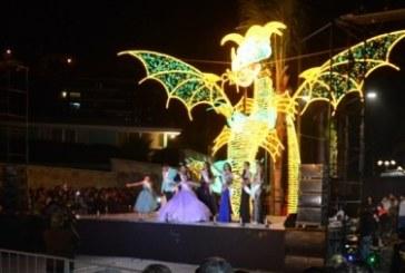 <center>Despierta el Gran Dragón, Carnaval Mazatlán 2017</center>